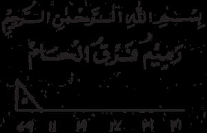 Munjamid-Aaza